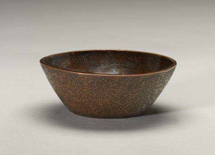 Image for A Bowl