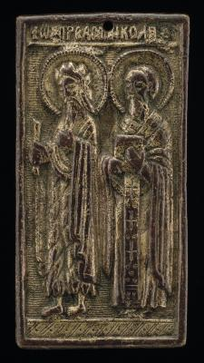 Image for Two Male Saints