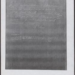 Image for K0348 - Expert opinion by Fiocco, 1935