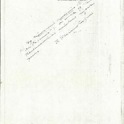 Image for K1055 - Expert opinion by Perkins, circa 1920s-1940s