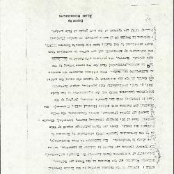 Image for K1299 - Alan Burroughs report, circa 1930s-1940s