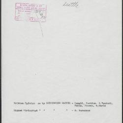 Image for K0309 - Art object record, circa 1930s-1950s