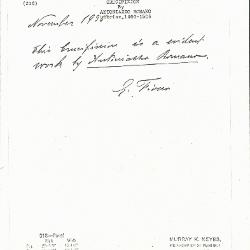 Image for K0318 - Expert opinion by Fiocco, 1936