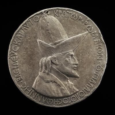 Image for John VIII Palaeologus, 1392-1448, Emperor of Constantinople 1425 [obverse]; John VIII Palaeologus Riding in a Rocky Landscape [reverse]