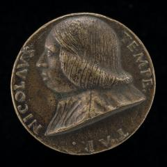 Image for Niccolo Tempesta (?) of Treviso [obverse]; Winged Dragon with a Balance [reverse]