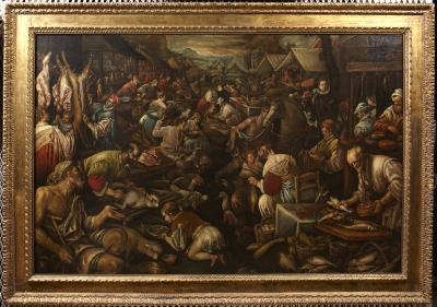 Image for Venetian Market, A