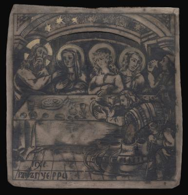 Image for Marriage at Cana