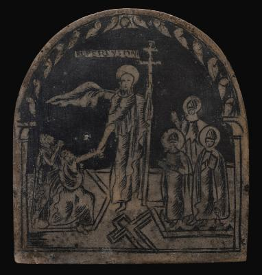 Image for Standing Haloed Figure with Double Cross; At Right, Three Bishop Saints