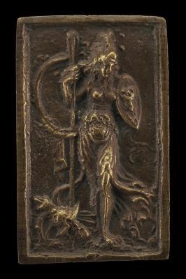 Image for Minerva